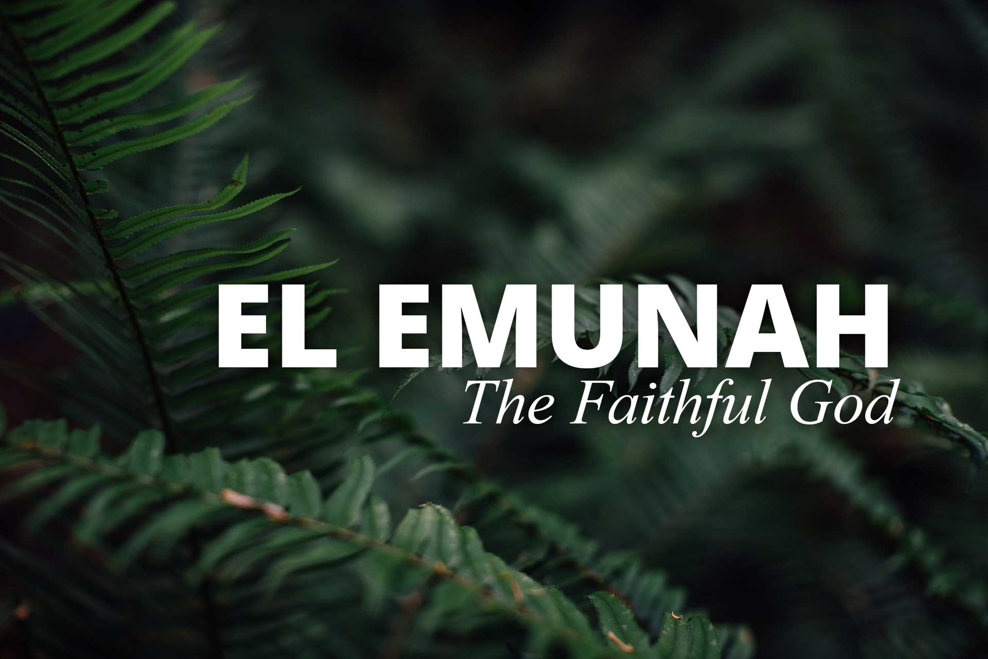 El-emunah